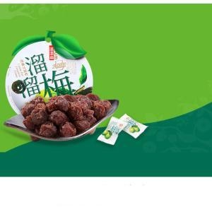 Quality Healthy snack food sour sweet plum for sale