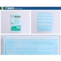 China Medical 3 ply Non Woven Surgical Disposable Mask on sale