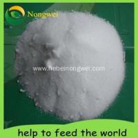 China Potassium Nitrate Fertilizer Price on sale