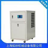 Buy cheap Laboratory cold water machine from wholesalers