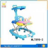 China 2016 cheap baby pram tricycle with rotating seat on sale