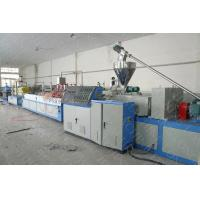 China PVC Windowsill Board Profile Production Extrusion Line wholesale