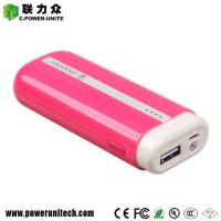 China World Smallest Super Slim 4000mAh Power Bank with Lowest Price on sale