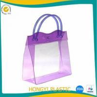 China High clear plastic bag packing bag wholesale