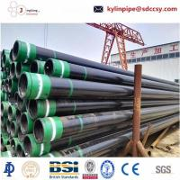 "China 18-5/8"" casing pipe wholesale"