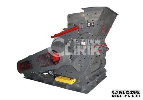 Quality European Version Coarse Hammer Crusher in China for sale