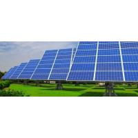 China Solar Thermal Plant wholesale