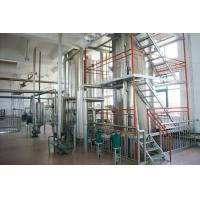 China Soybean Oil Refining Equipment wholesale