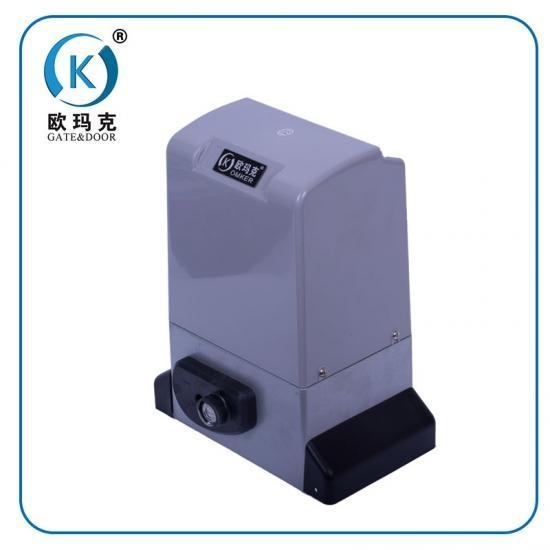 Electric Gate Motor Images