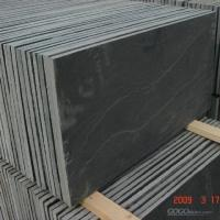 China Natural Black Slate Flooring Tiles wholesale