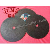 Buy cheap Stainless Cut-off Wheel from wholesalers