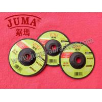 Buy cheap Depressed Center Cutting Wheel and Grinding Wheel from wholesalers