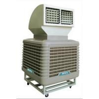 China industrial air cooler on sale