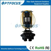 China Fully-mechanical Sealing Splice Closure FTTH Splitter Module wholesale