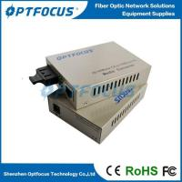 China 100M Fiber Optical Media Converter 1310nm Dual Fiber SM 25-60KM SC wholesale