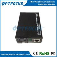 China POE Power Supply Fiber to Ethernet Media Converter 100M Double Fiber from 2KM to 120KM wholesale