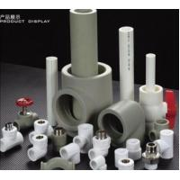 China PPR Pipe Fittings wholesale