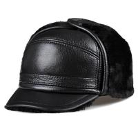 China LETHMIK Aviator Hat Winter Trapper Hunting Hat Russian Earflap Leather Bomber Cap wholesale