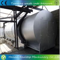 China Waste Plastic Recycling to Oil Equipment wholesale