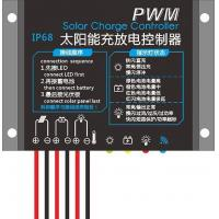 China SS-SERIES Solar Charge controller SS-R_SERIES wholesale