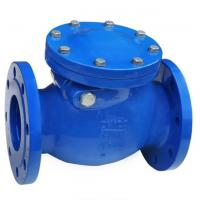 Buy cheap Fittings Check valves from wholesalers