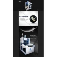 Buy cheap T18 Automation and Machine Vision from wholesalers