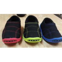 Buy cheap Kids Casual Shoes from wholesalers