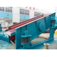 Buy cheap MINING EQUIPMENTS VAT SORBTION from wholesalers