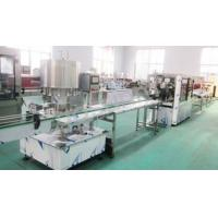 Buy cheap MINING EQUIPMENTS 5 Packaging line for bottling from wholesalers