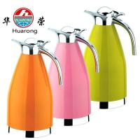 Buy cheap Coffee pot from wholesalers