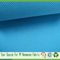 China disposable protective gowns,bed sheet,package use Medical sms non woven fabric roll on sale