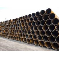 China Industrial pipeline wholesale