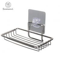 China Stainless Steel Soap Dish wholesale