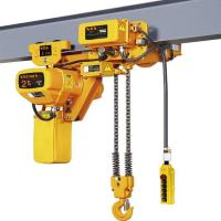 China HBY Electric Chain Hoist 0.5T - 35T on sale