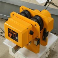 China Electric Trolley for chain hoist 0.5T-10T wholesale