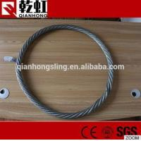 China Wire Rope sling series splicing wire rope sling wholesale