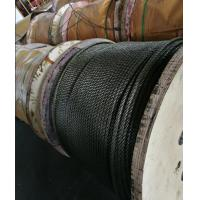 China 6x37 20mm Wire Rope wholesale