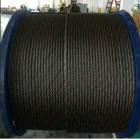 China 6x36 Fc Wire Rope wholesale