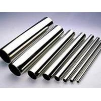 China Stainless steel precision seamless steel tubes wholesale