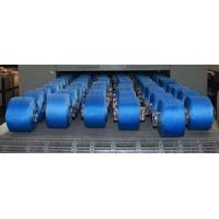 Quality All Kinds of Packaged Yarns for sale
