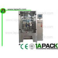 China Nuts Vertical Form Fill Seal Machine , Form Fill Seal Pouch Machine wholesale