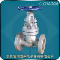 China GB Cast Steel Globe Valve on sale