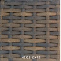 China Flat rattan series products H1952 12 3.5 wholesale