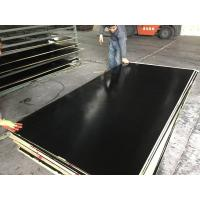 China black film faced plywood wholesale