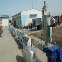 China PVC Double Pipe Extruder Machine wholesale
