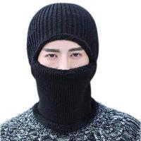 China Stretched Cold Weather Face Mask wholesale