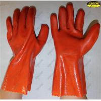 China Colorful PVC sandy double dipped fully coated working gloves on sale