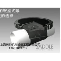 China Air Cleanning System wholesale