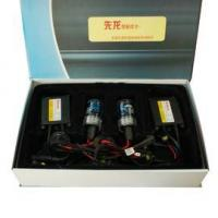Set-02 electric product