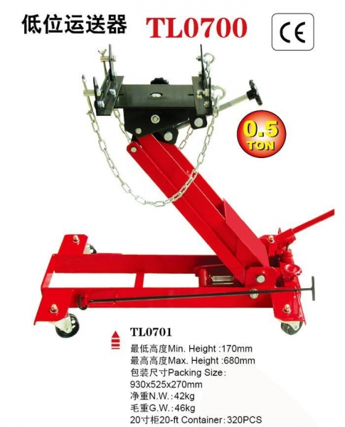 Quality TL0701Low Position Transmission Lift for sale